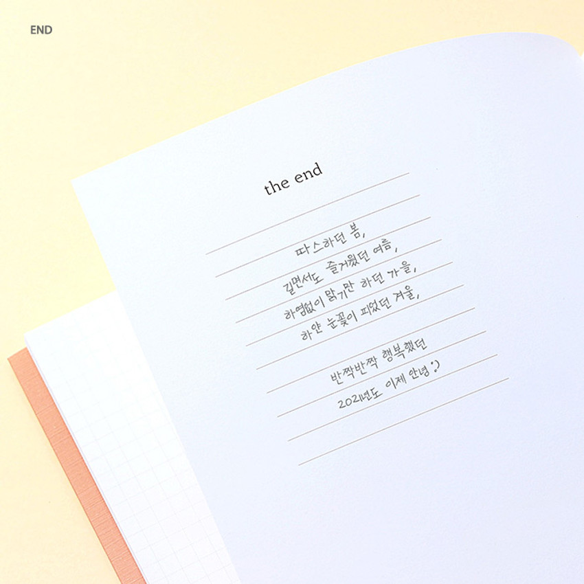 End - Wanna This 2021 Delight log large dated monthly diary