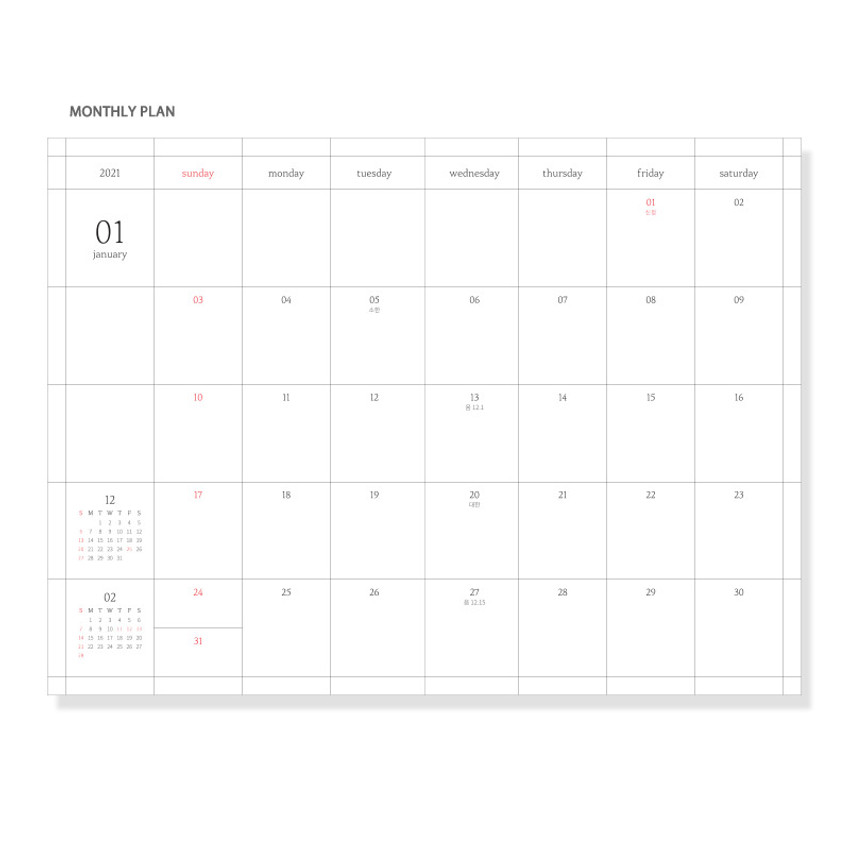 Monthly plan - Wanna This 2021 Delight log medium dated monthly diary