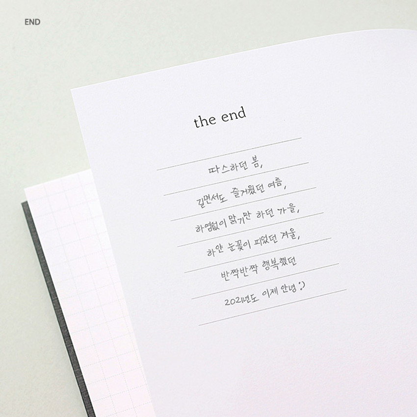 End - Wanna This 2021 Delight log medium dated monthly diary