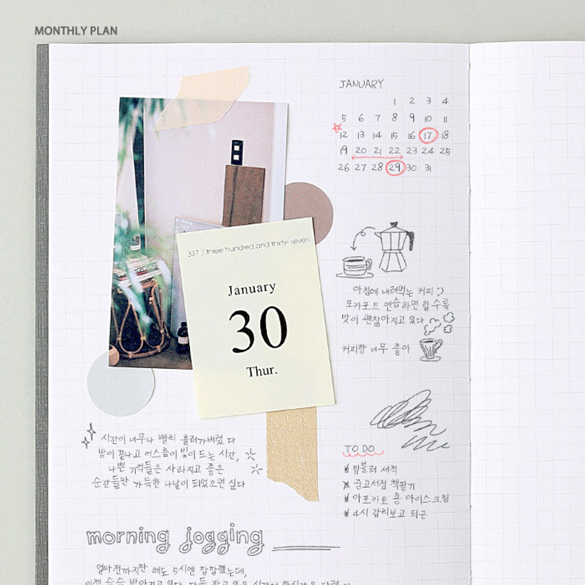 Free note - Wanna This 2021 Delight log medium dated monthly diary