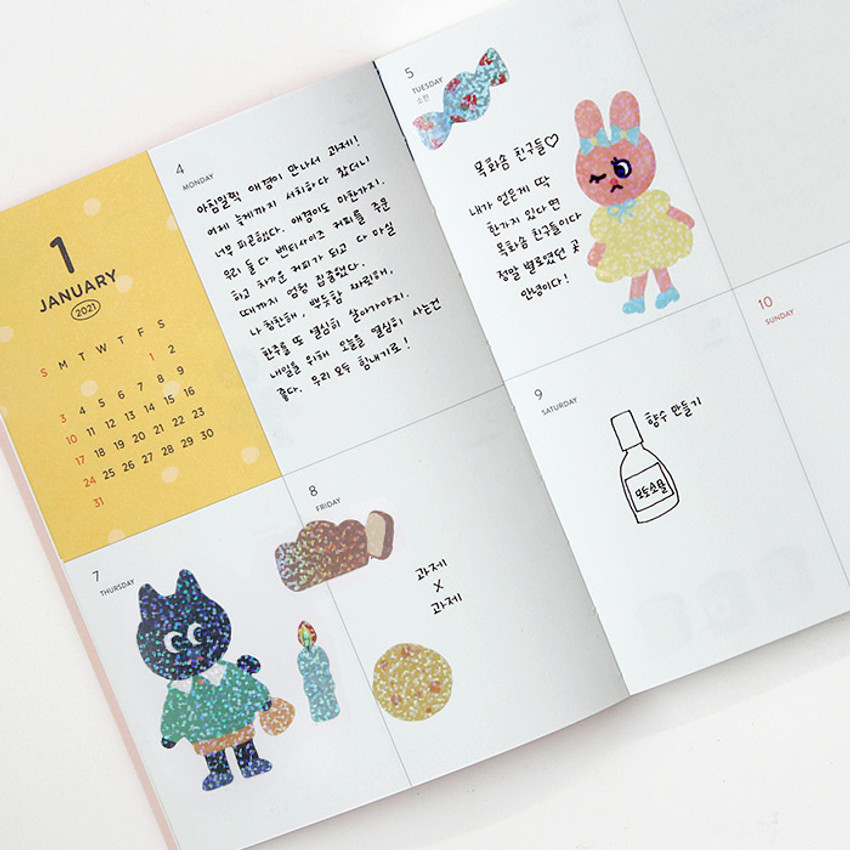 Weekly plan - GMZ 2021 Kitsch heart dated weekly diary planner