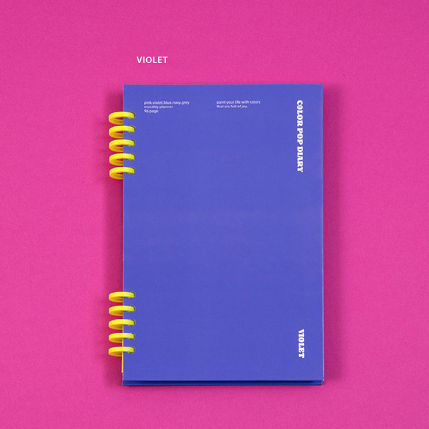 Violet - Ardium Color pop 10 rings dateless monthly diary planner