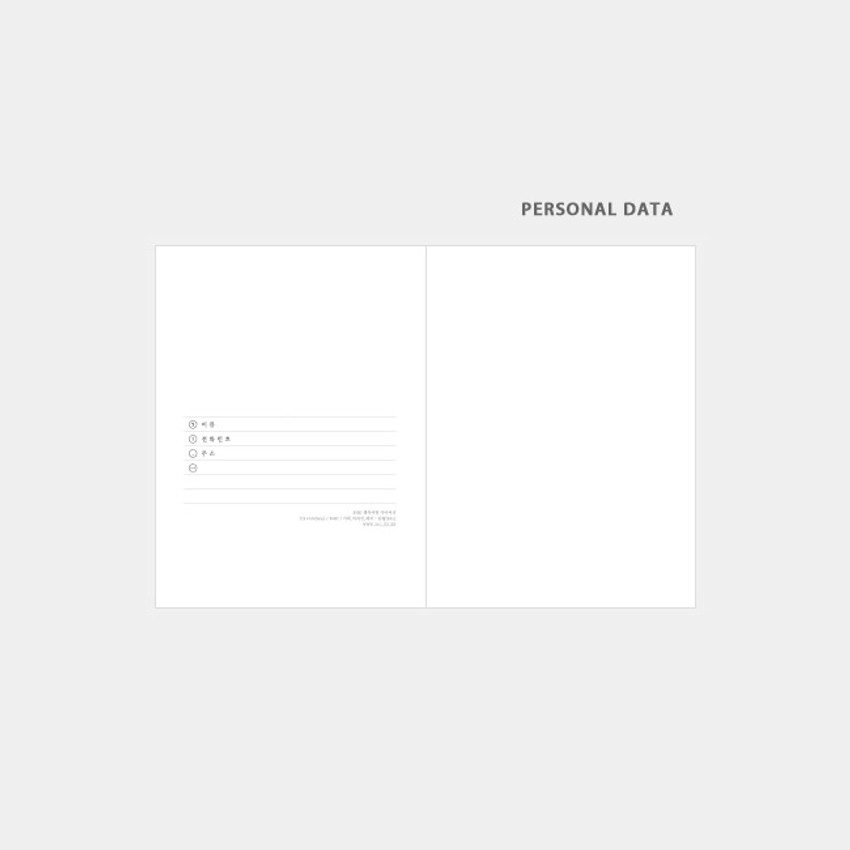 Personal data - 3AL 2021 Today trip dated daily diary planner