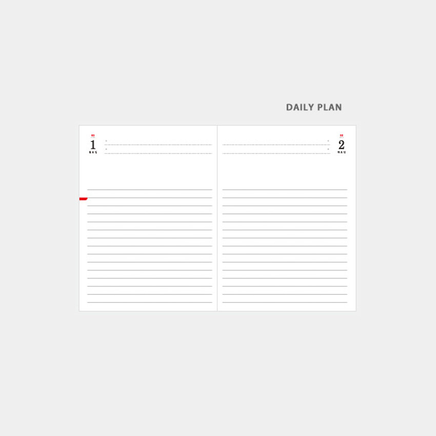 Daily plan - 3AL 2021 Today trip dated daily diary planner