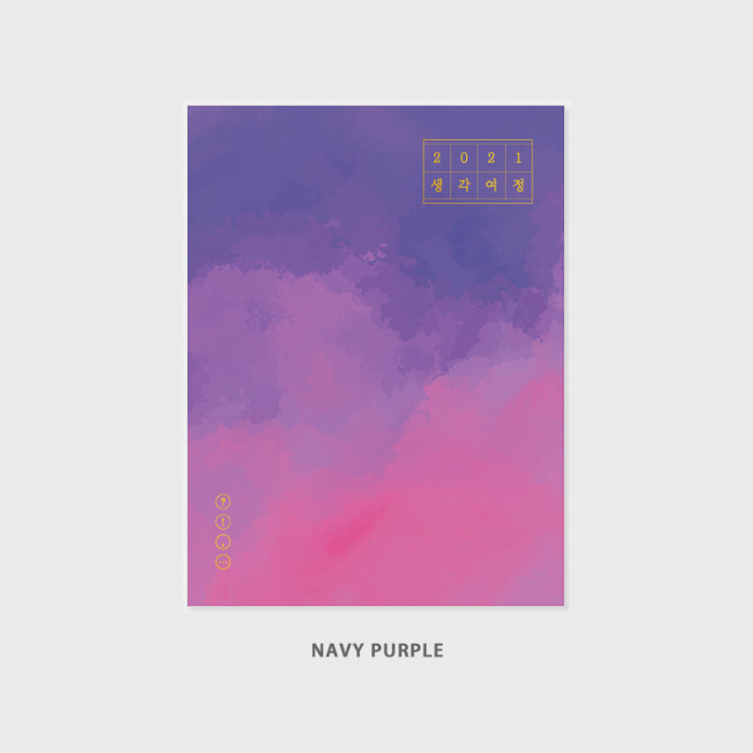 Navy purple - 3AL 2021 Today trip dated daily diary planner
