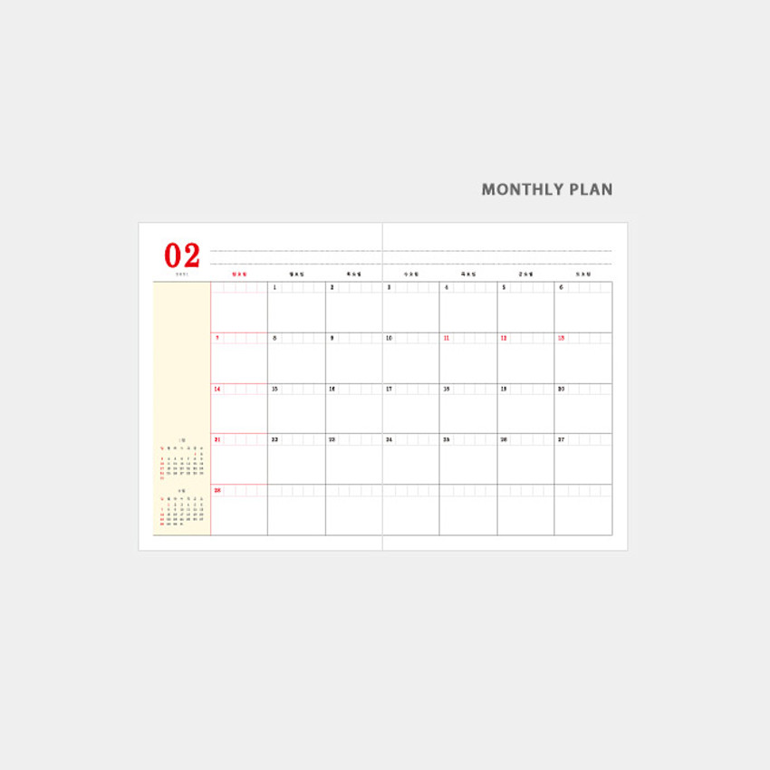 Monthly plan - 3AL 2021 Today trip dated daily diary planner