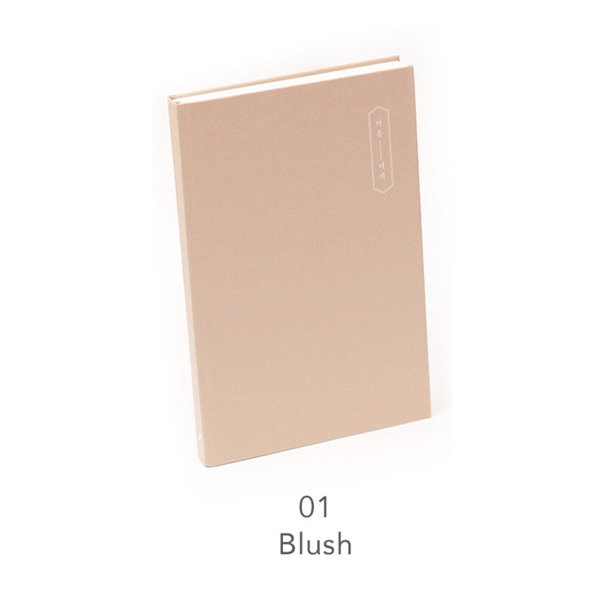 Blush - PAPERIAN Dear my mind dateless daily diary planner