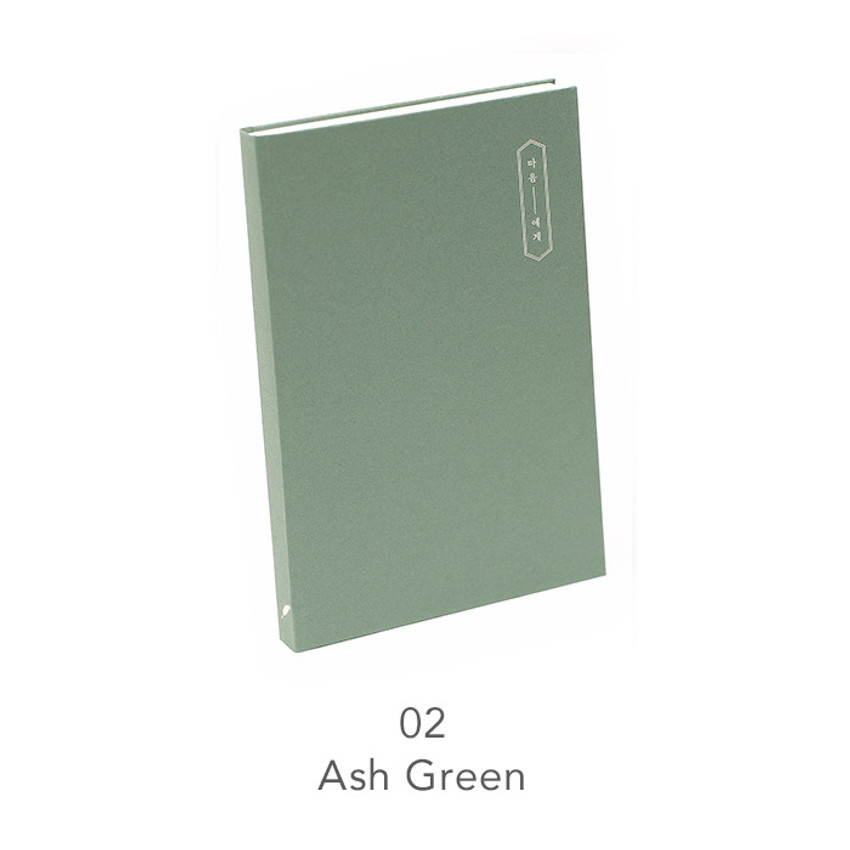 Ash Green - PAPERIAN Dear my mind dateless daily diary planner
