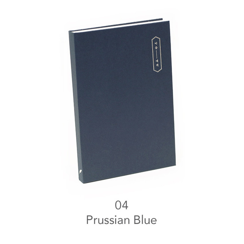 Prussian Blue - PAPERIAN Dear my mind dateless daily diary planner