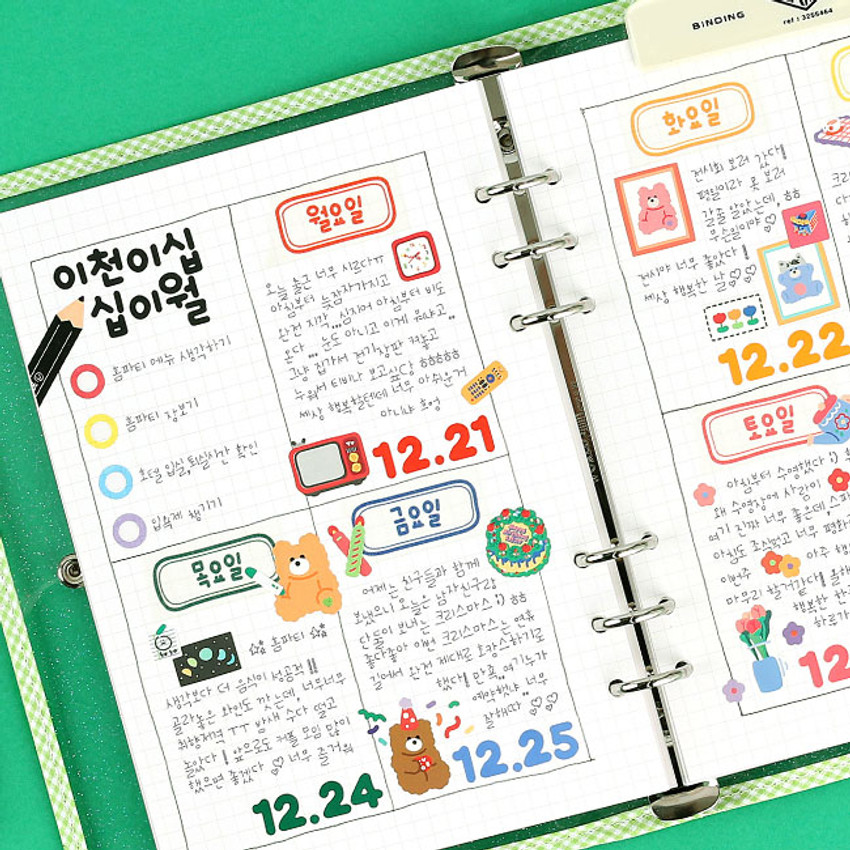 Grid note - Wanna This Picnic check A5 6-ring dateless monthly planner