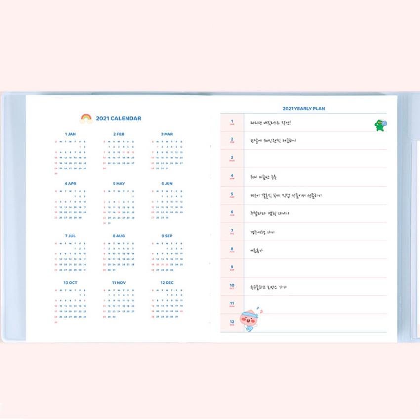 2021 Calendar Bookmarks *FREE SHIPPING*