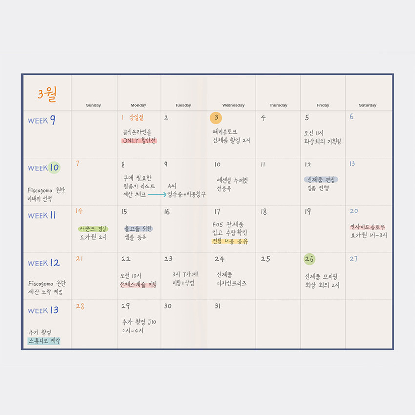 Monthly plan - Better together A5 size 6 months dateless weekly planner