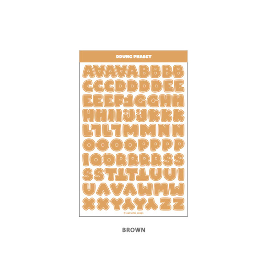Brown - Wanna This Ddung phabet pastel Alphabet letter sticker