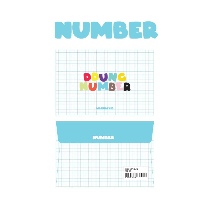 Number set - Wanna This Ddung phabet bold Alphabet Number sticker set