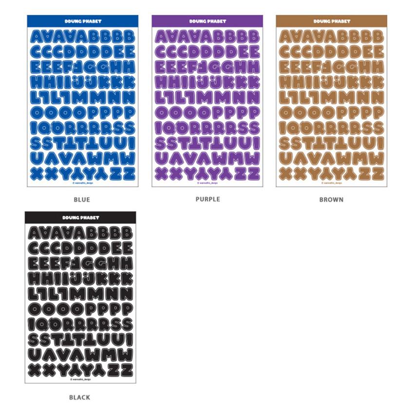 Alphabet basic set - Wanna This Ddung phabet bold Alphabet Number sticker set