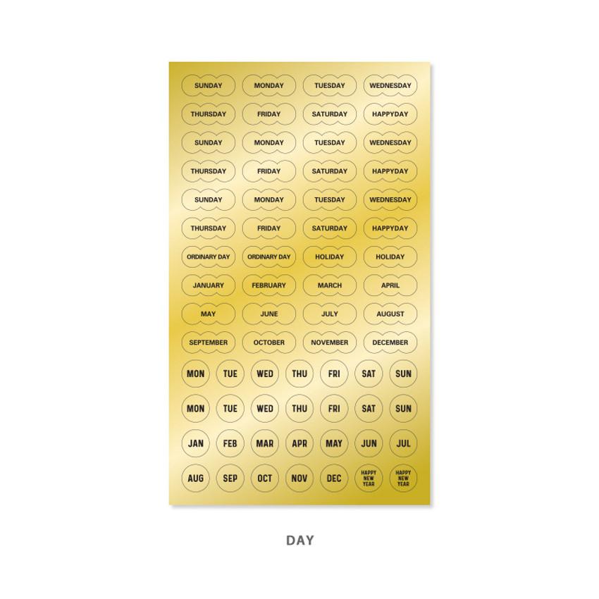 Day - Indigo Gold shiny decoration adhesive sticker