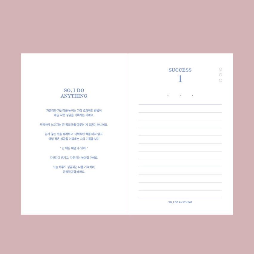 Inner page - Indigo Success 365 dateless daily journal