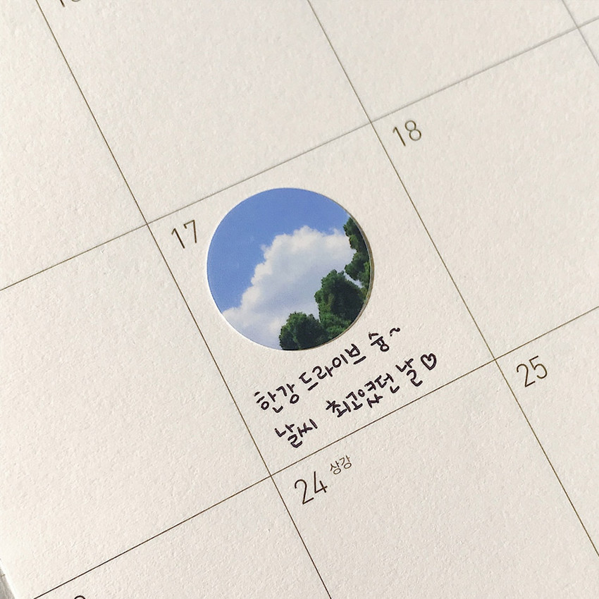Usage example - Meri Film Sky and Cloud paper circle sticker