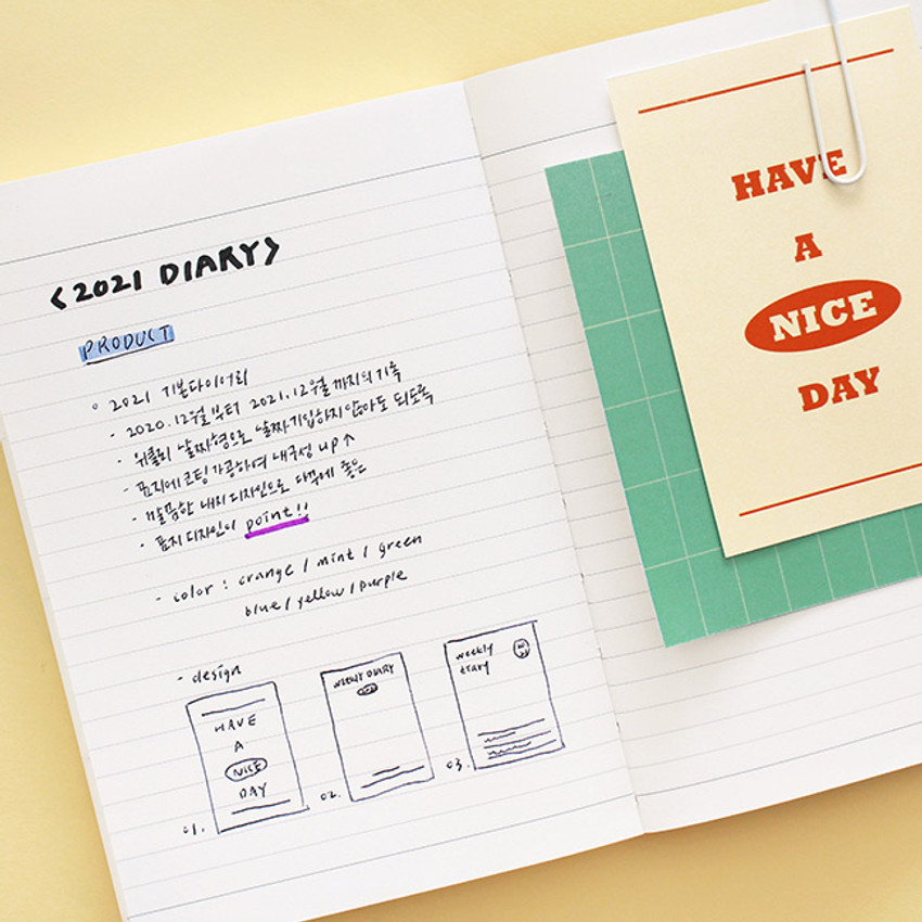 Free note - Indigo 2021 Colorful and Basic dated weekly diary planner