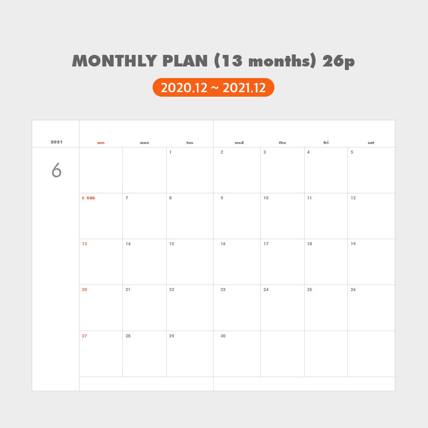 Monthly plan - Indigo 2021 Colorful and Basic dated weekly diary planner