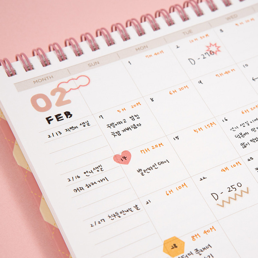 Monthly plan - Ardium Slow and steady 4 months dateless study planner