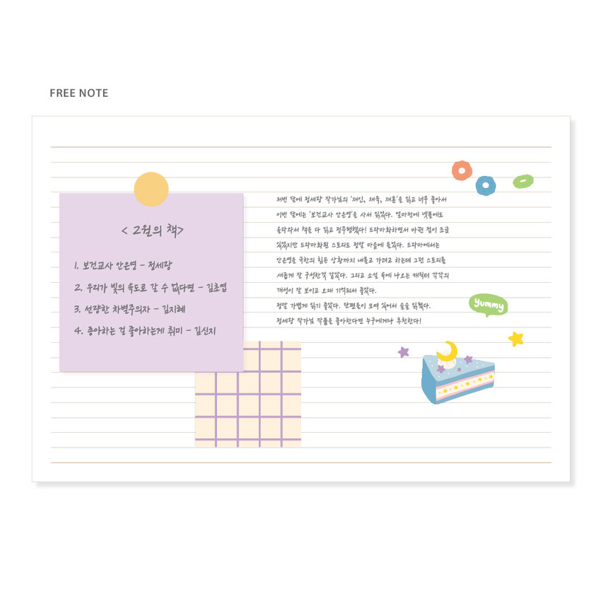 Free lined note - Ardium Slow and steady 4 months dateless study planner