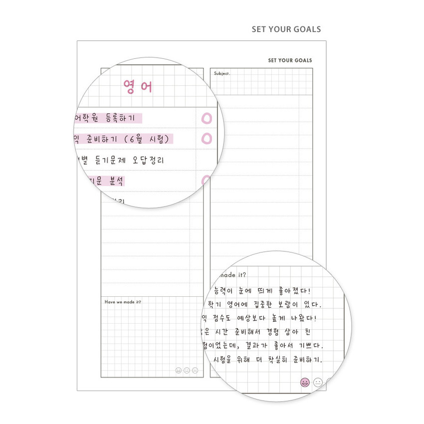 Set your goals - ICONIC Heyday 6 months hardcover dateless study planner