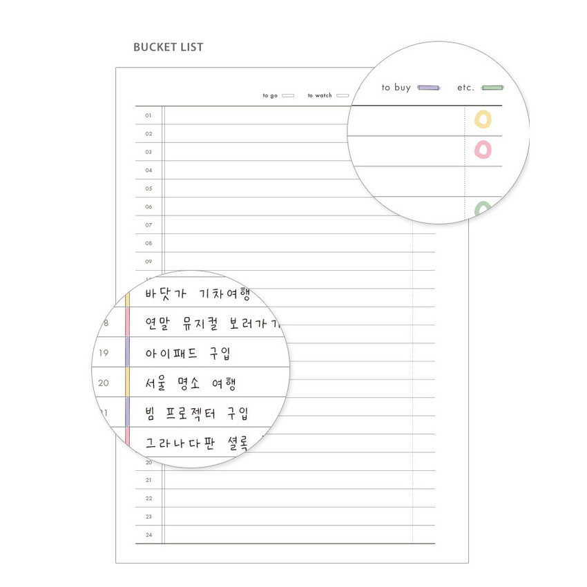 Bucket list  - ICONIC Heyday 6 months hardcover dateless study planner