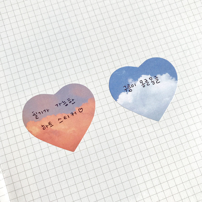 Usage example - Meri Film Sky and Cloud heart paper sticker set