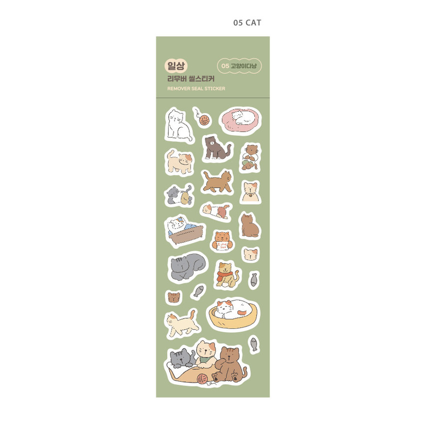 05 Cat - Indigo Daily life removable sticker seal 1-10