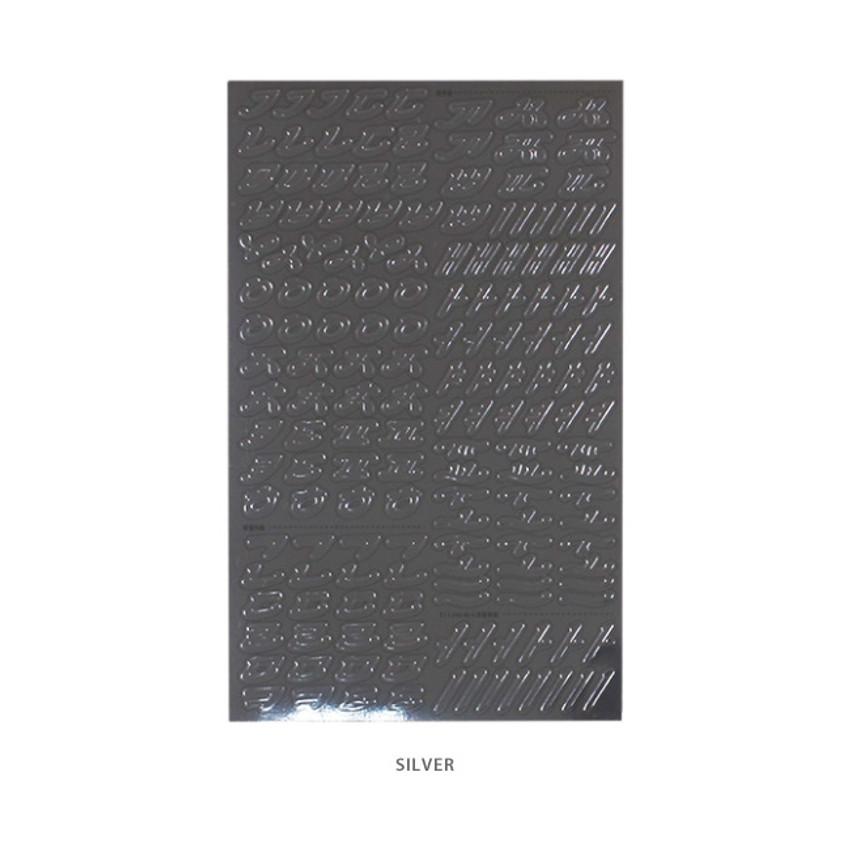 Silver - Cinematic Korean Alphabet removable sticker special