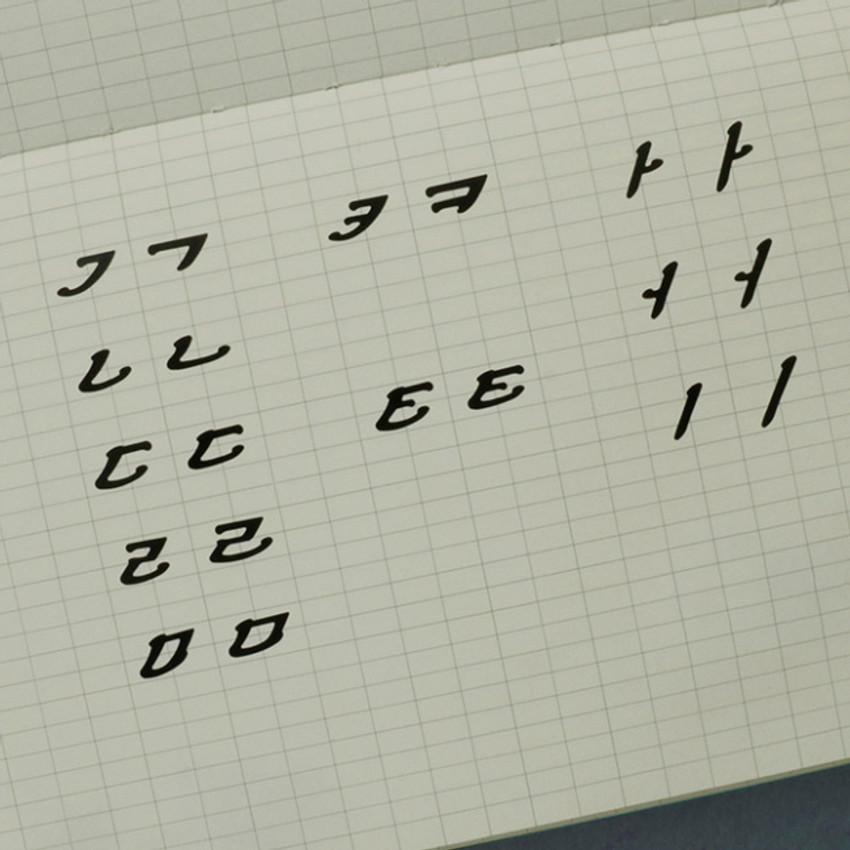 Detail of Cinematic Korean Alphabet removable sticker special