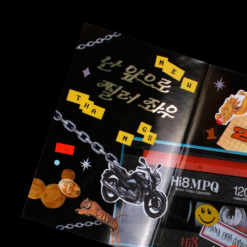 Usage example - Cinematic Korean Alphabet removable sticker special
