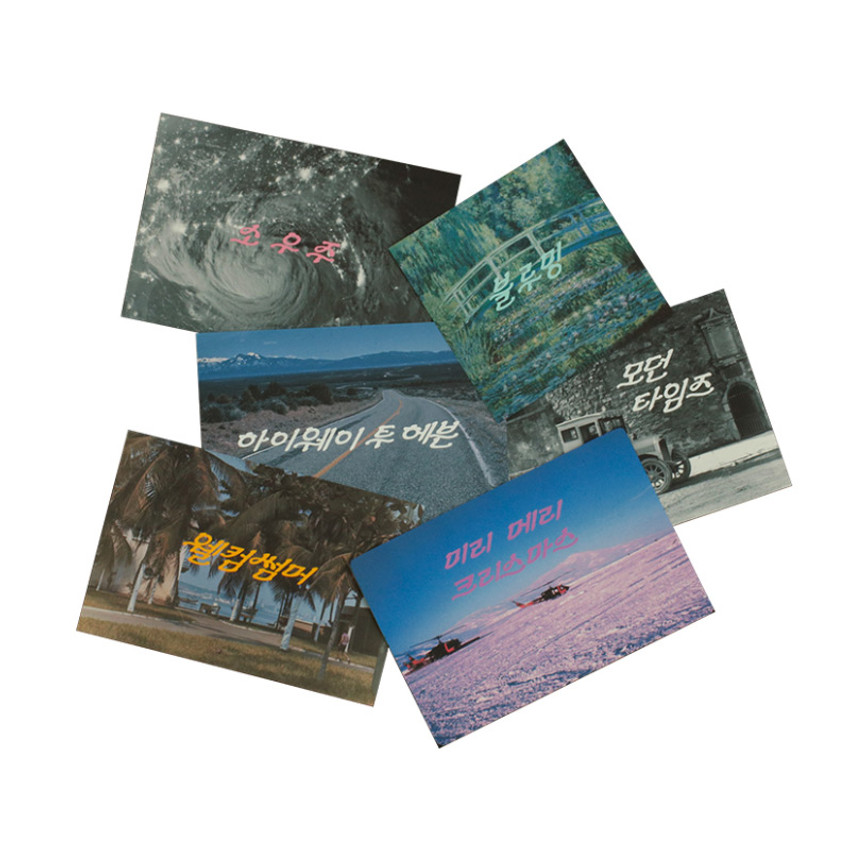 Usage example - After The Rain Cinematic Korean Alphabet removable sticker