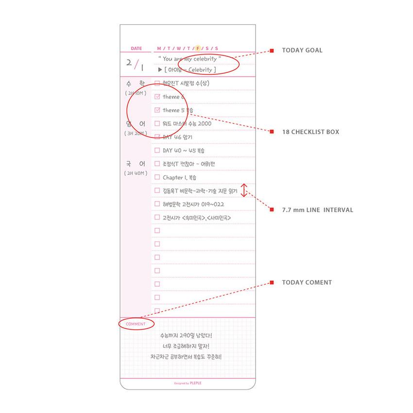 Detail of PLEPLE One day to 100 days dateless checklist planner