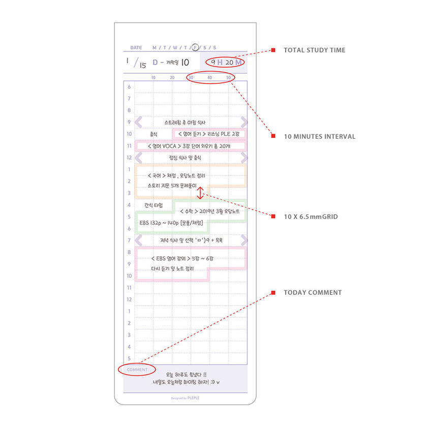 Detail of PLEPLE 100 days 24 hours time management dateless planner