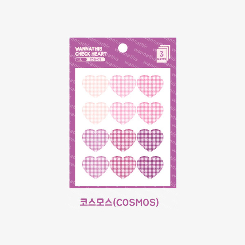 Cosmos -  Wanna This Heart check large deco sticker set of 3 sheets