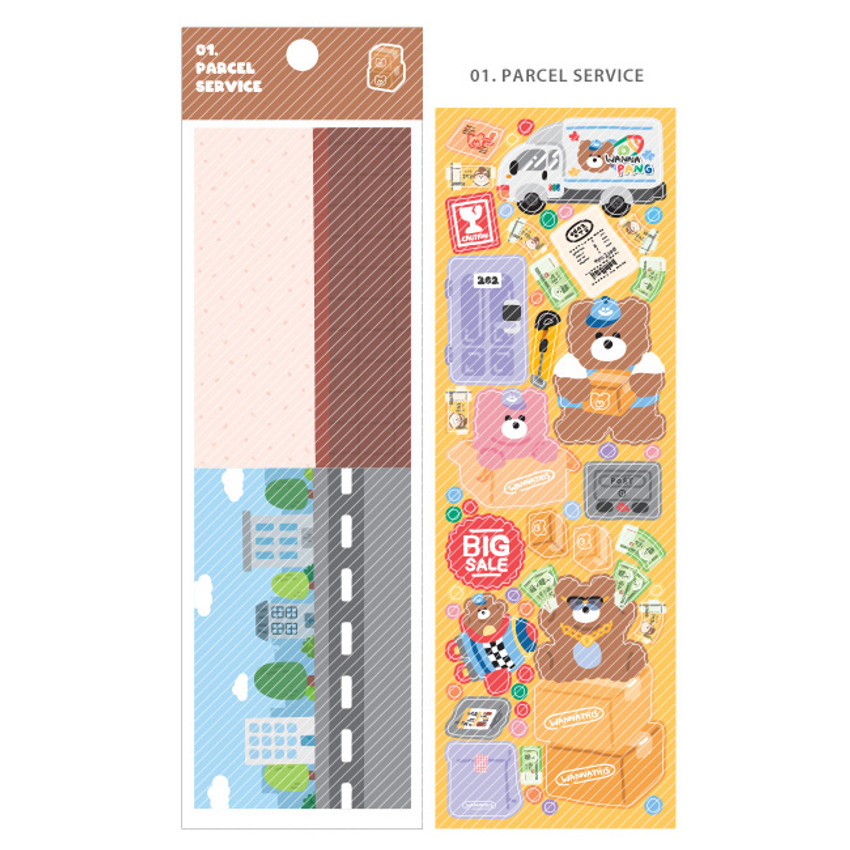 01 parcel service - Wanna This Today Monggeul bear removable sticker seal