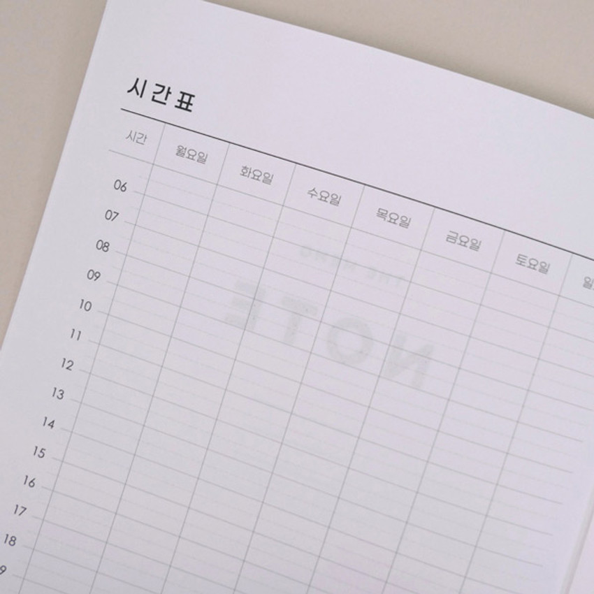 Time table - Gunmangzeung The Memo grid school notebook