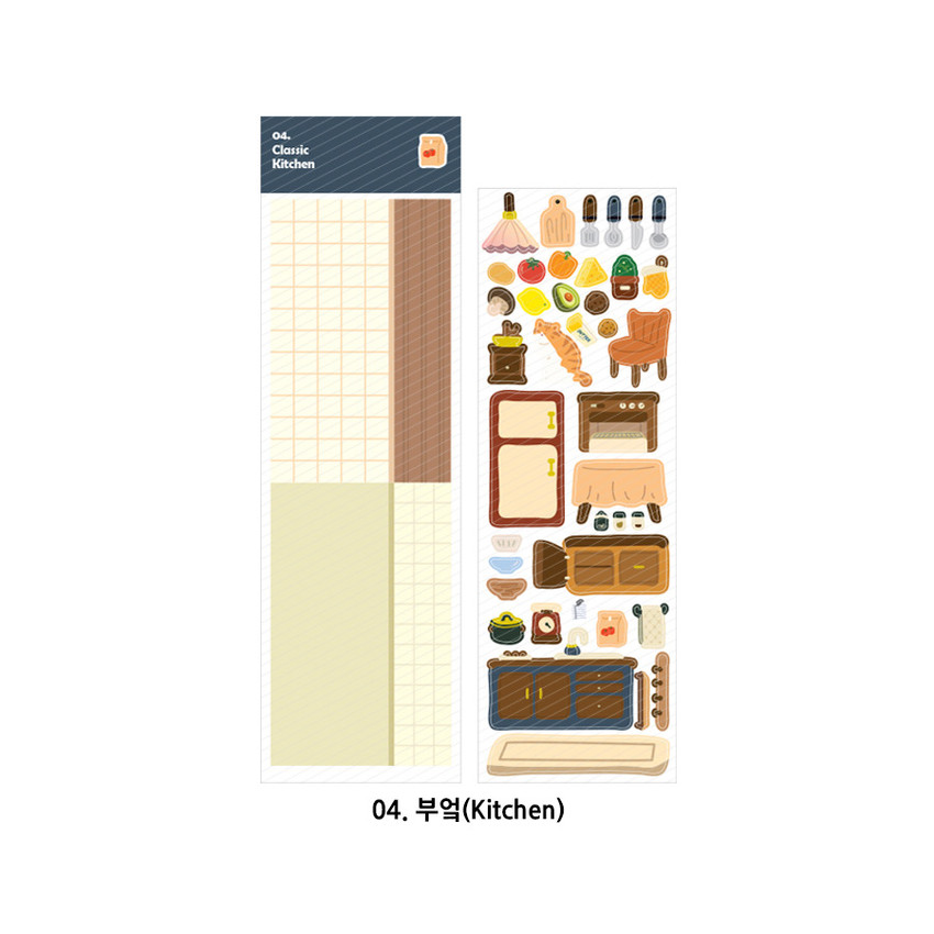 04 kitchen - Wanna This Classic interior removable paper sticker seal