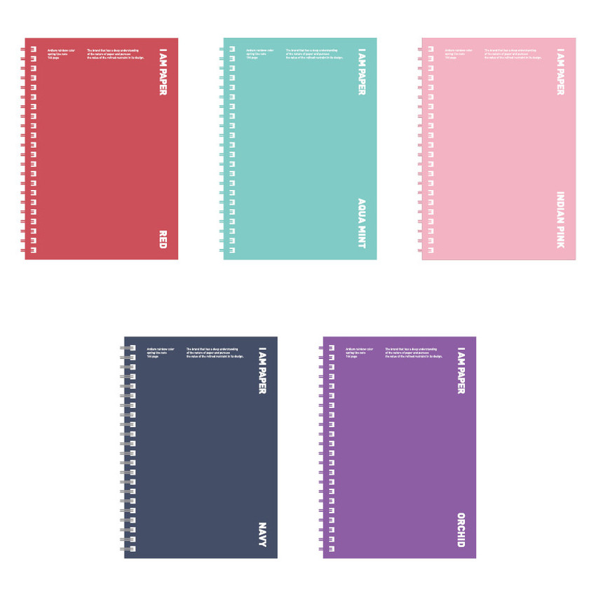 Ardium I am Paper wire bound hardcover lined notebook