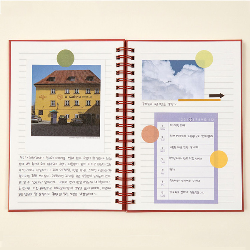 Usage example - Ardium I am Paper wire bound hardcover lined notebook