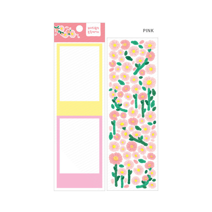 Pink - Wanna This Forest's daisy paper sticker