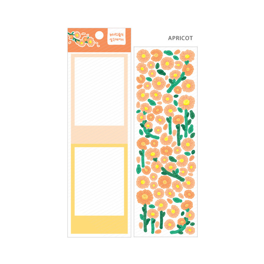 Apricot - Wanna This Forest's daisy paper sticker