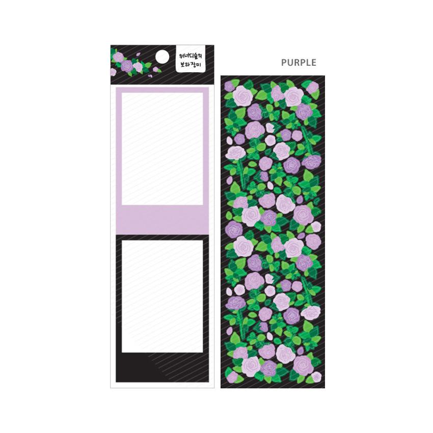 Purple - Wanna This Forest's rose paper glitter sticker