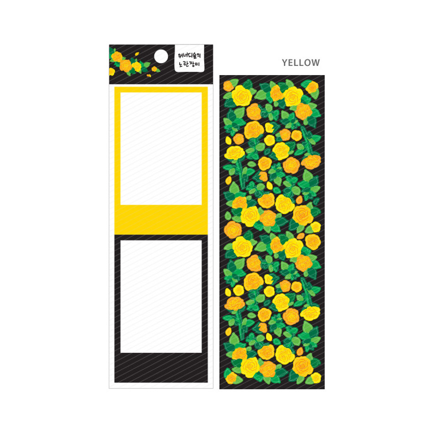 Yellow - Wanna This Forest's rose paper glitter sticker