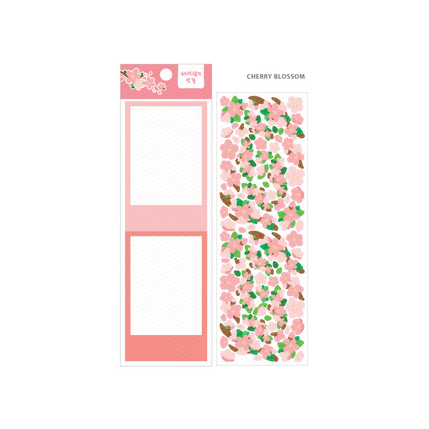 Cherry Blossom - Wanna This Forest's spring flowers paper sticker