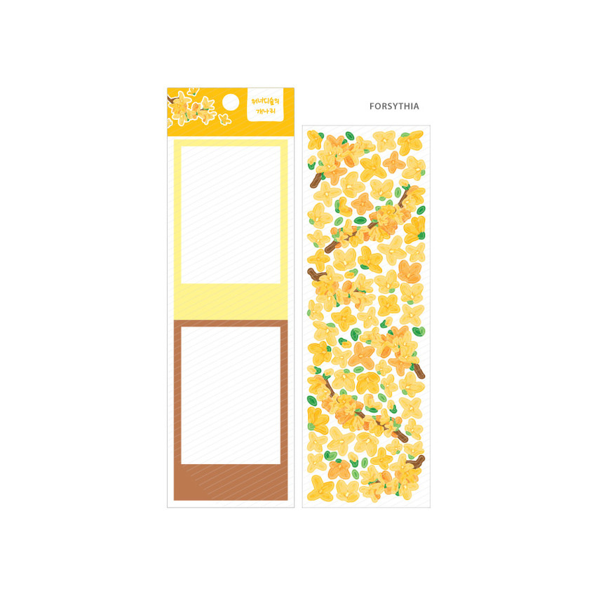 Forsythia - Wanna This Forest's spring flowers paper sticker
