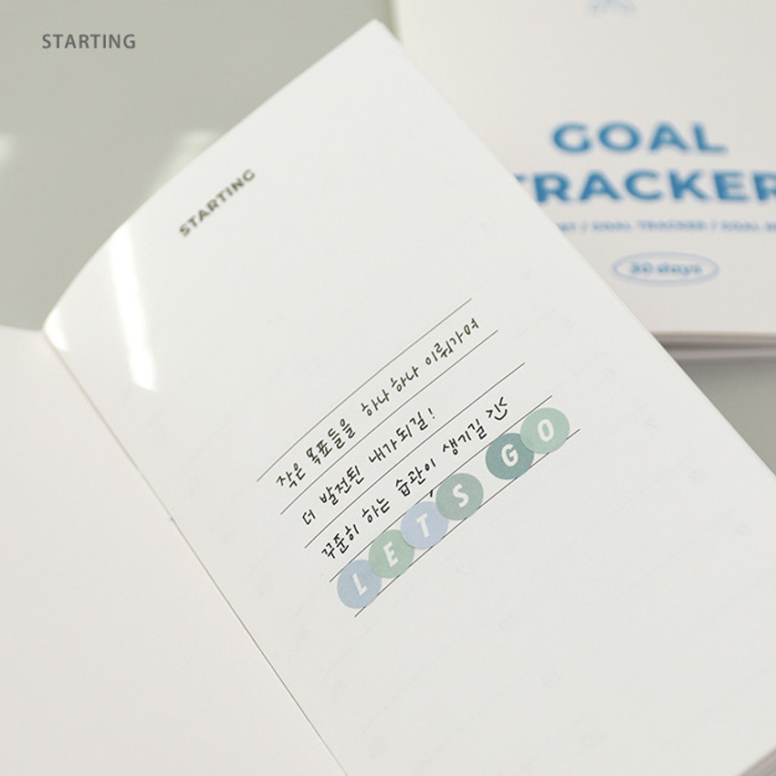 Starting - PAPERIAN Challenge monthly goal planning tracker notebook