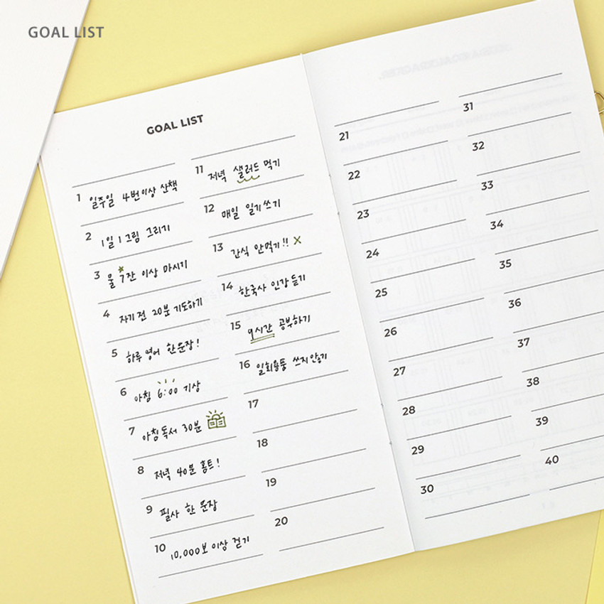 Goal List - PAPERIAN Challenge monthly goal planning tracker notebook